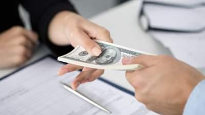Önkormányzati hitelfevétel